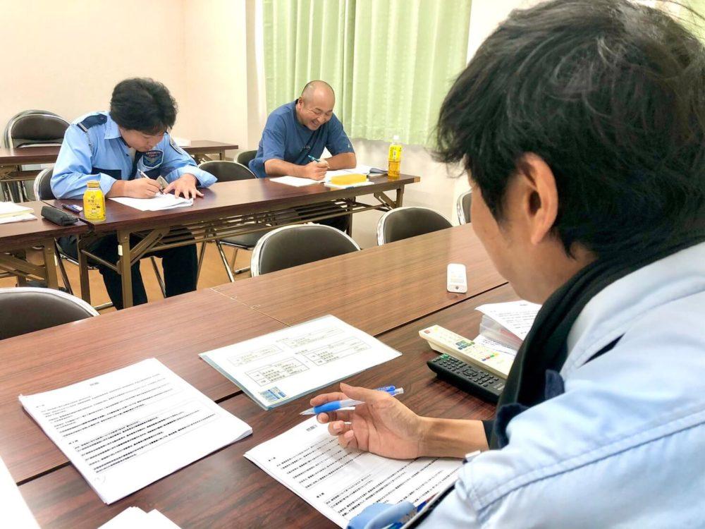 交通誘導警備業務2級 会社の試験対策